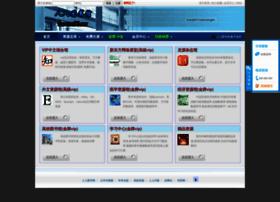 nj95.net