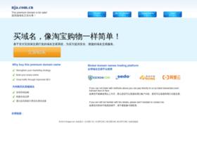 nja.com.cn