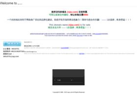 njau.com