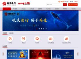 njcb.com.cn