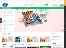 njcts.com.cn