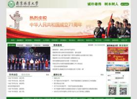 njfu.edu.cn