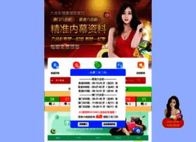 njjp.org