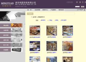 njmingyuan.com