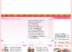 njnx.xingning.gov.cn