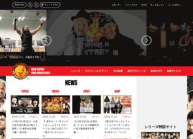 njpw.co.jp