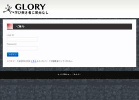 njs-school.com