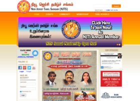 njtamilsangam.net