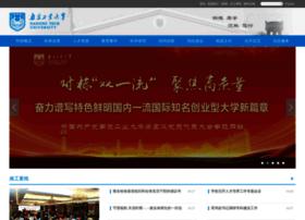 njut.edu.cn