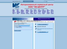 nk-center.ru