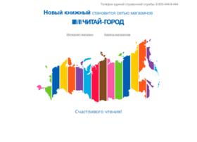 nk1.ru