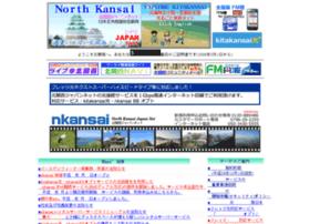 nkansai.ne.jp