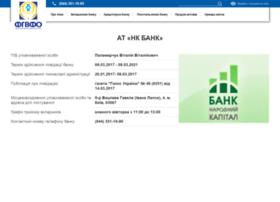 nkbank.com.ua