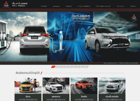 nkc-motors.com