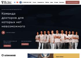 nkclinic.ru
