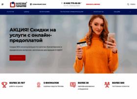 nkgarant.ru