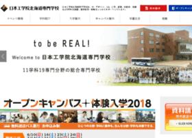 nkhs.ac.jp