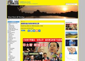 nkkhoo.com