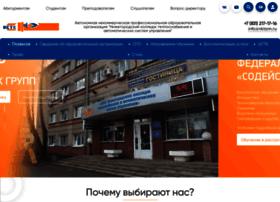 nktsnn.ru