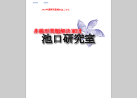 nlds.ms.kagu.tus.ac.jp