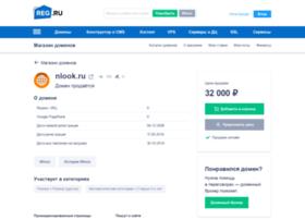 nlook.ru