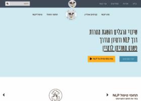 nlp-israel.co.il