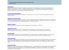 nlp.helplearn.info