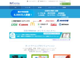 nlp.netlearning.co.jp