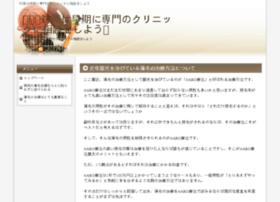 nlp2008.org
