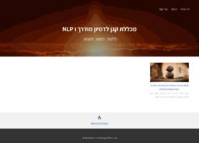nlp2u.israel-online-academy.co.il