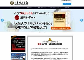 nlpjapan.org