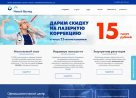 nlv.ru