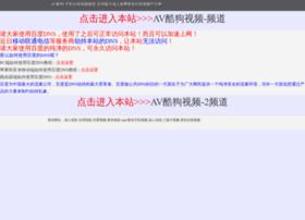 nm14.com