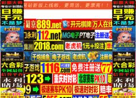 nm705.com