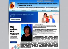 nmalykla.ulregion.ru