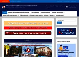 nmbc.ru