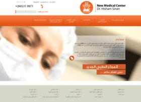 nmc-hospital.com
