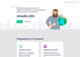 nmedic.info