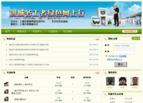 nmg2013.02lu.com