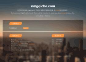 nmgqiche.com
