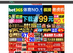 nmhjn.com