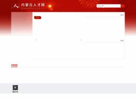 nmrc.com.cn