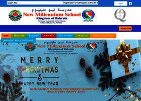 nms.edu.bh