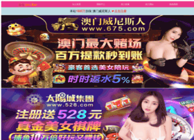 nmxinhui.com