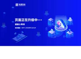 nmzh.com.cn