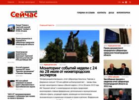nn-now.ru