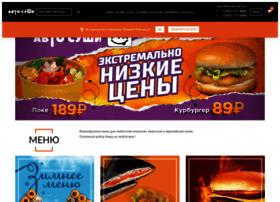 nn.avtosushi.ru