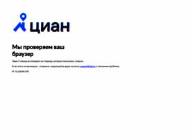 nn.cian.ru