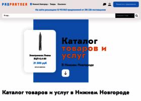 nn.propartner.ru