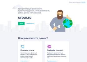 nn.urpur.ru